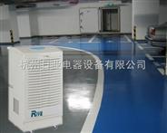 上海地下室除湿机哪家好