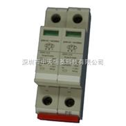 雷震子 220V 40KA电源防雷模块
