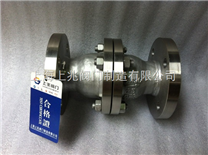 MT-980限流阀/上兆品牌/铸钢不锈钢材质