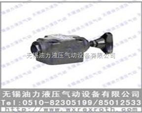 单向节流阀 TV-G03-10