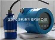分体式防爆超声波液位计选型,分体式防爆超声波液位计价格