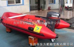 橡皮艇 救生艇产地
