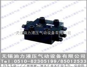 液控单向阀 SL10GA3-42