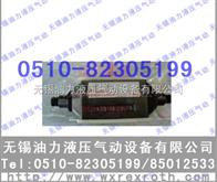 一路电磁阀 DHI-0630/2 DC24V