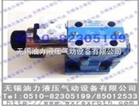 溢流阀 DBW10B-1-50/31.5AW220NZ5L