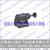 溢流阀 DG-01-22