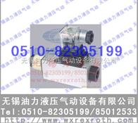 压力开关 HDE40P15/350Z14S