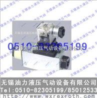 压力继电器 HED40A1X/100Z14L24A