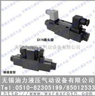 电磁阀 DSG-03-3C4-D24-N1-50