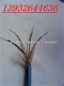 银川KFF耐高温电线电缆//KFFP标准价格0316-5962885