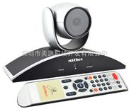 标清视频会议摄像机/型号:MST-VX10U 批发及报价