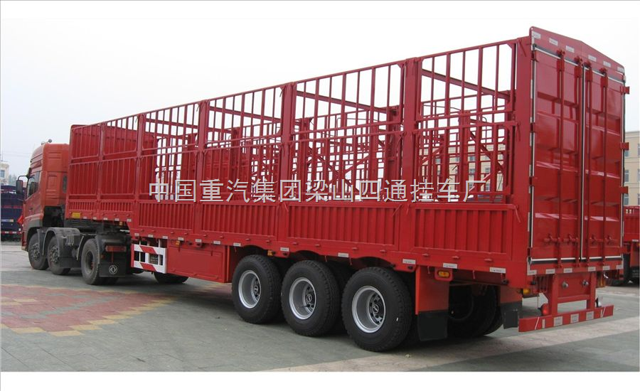 解放仓栅式半挂车报价规格型号 中国重汽集团