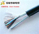 (揭阳)(BPGVFP2变频电缆国标)(BP石油(上海))