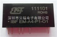 4-20MA转0-5V信号隔离转换芯片、电压变送器