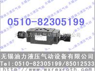 节流阀 MSA-03-Y-10T
