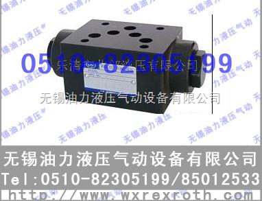 阀 MSCV-02A