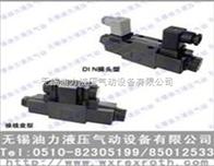 榆次电磁阀 DSG-01-2B2A-D24-N1-50
