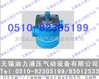YB-D系列定量叶片泵