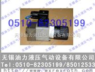 力士乐压力继电器 HED80H12/200