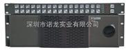 OTS-HD-SDI-VM9000 数字高清视频矩阵