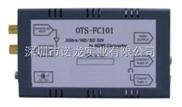 OTS-FC101系列高清格式转换器