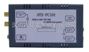OTS-FC101系列高清格式轉換器
