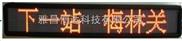 车载LED显示屏_车载LED显示屏批发_成都车载LED显示屏_郑州车载LED显示屏