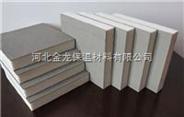 北京——聚氨酯复合板最新价格*