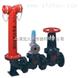 SQS100地上式水泵接合器|水泵接合器|接合器