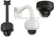 博世高清球形摄像机VEZ-211-ICTS