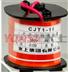 CJT1-10A 接觸器線圈
