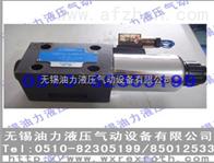 电磁阀 4WE10M3X/CG24NZ5L
