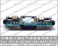 电磁阀 4WE10J3X/CG24NZ5L