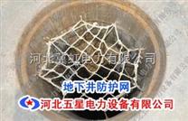 窨井防坠网,长沙开福区安装窨井防坠网。。。