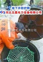 """沈阳首批窨井防坠网开始安装,""""救命网""""窨井防坠网!!!"""