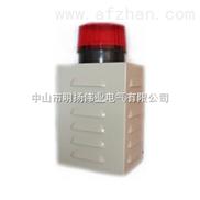 MKL-300-MKL-300微小型声光报警器,防水警报器