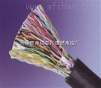 程控交换机电缆HCJVV 32*2*0.4 16*2*0.4专业生产厂家