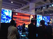 杭州市内全彩LED显示屏 室内全彩LED显示屏价格