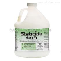 供应ACL-4000-1防静电地板蜡水防静电液。