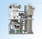 油水分离器 供应新型油水分离器产地