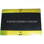 供应防静电抗疲劳地垫、防静电胶皮、防静电胶垫、防静电台垫。