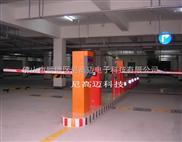 NGM-7-智能停车场系统