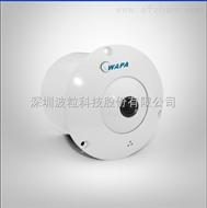 百万高清低照度飞碟型摄像机机