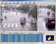 宸天Z專業高清電子*系統監控軟件