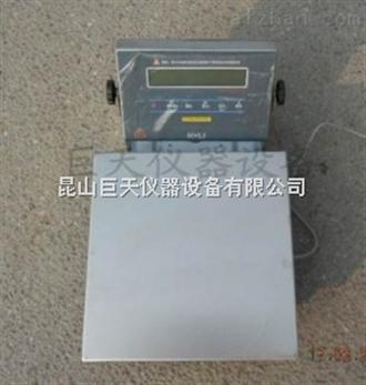 无锡100kg防爆电子地磅秤,称重100kg防爆电子地秤哪里有卖?