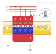 防雷器安裝方法說明 浪涌保護器接線圖