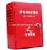 ET-SGA-F-广州静电接地报警器(固定式)ET-SGA-F正品