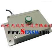继电器型一氧化碳传感器,继电器型一氧化碳变送器