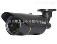 紅外可見光兩用監控攝像頭 CCD監控攝像頭