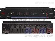 MR-3016电源时序器